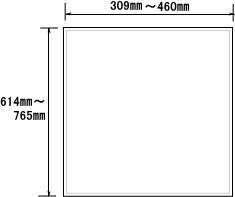 国産ウォールミラー イージーオーダーミラー mralw460x765