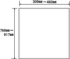 国産ウォールミラー イージーオーダーミラー mralw460x917