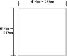 国産ウォールミラー イージーオーダーミラー mralw765x917
