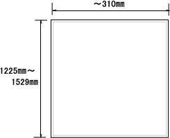 国産ウォールミラー イージーオーダーミラー mrssw310x1529
