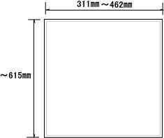 国産ウォールミラー イージーオーダーミラー mrssw462x615