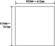 国産ウォールミラー イージーオーダーミラー mrssw615x767